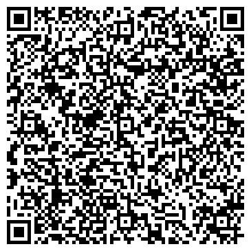 QR-код с контактной информацией организации КомфортСтрой, ООО