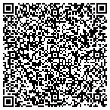 QR-код с контактной информацией организации Геоспецстрой, ООО
