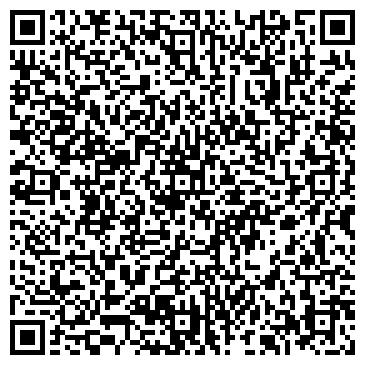QR-код с контактной информацией организации ДОНТЕХКОМ, ООО