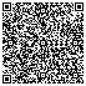 QR-код с контактной информацией организации ДомВсеВНем, ООО