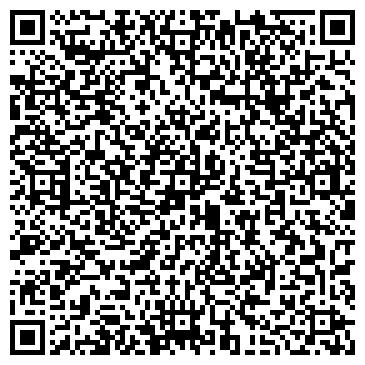 QR-код с контактной информацией организации Бурение скважин, ООО