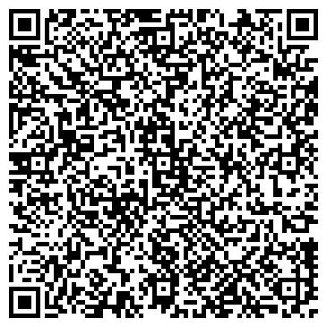 QR-код с контактной информацией организации Вантранс, ООО