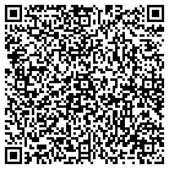 QR-код с контактной информацией организации ОБВ, Компания
