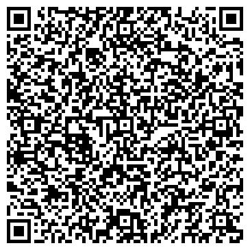 QR-код с контактной информацией организации Строительство и проектирование домов, ЧП