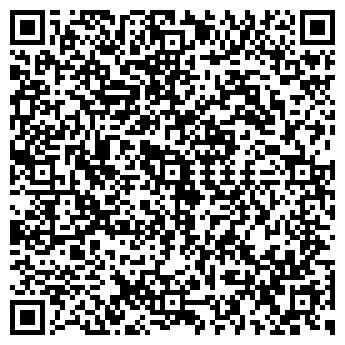 QR-код с контактной информацией организации Ремсити, ООО