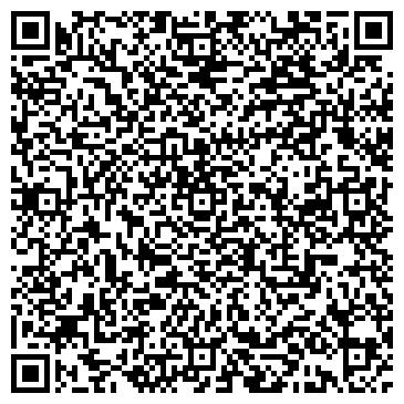 QR-код с контактной информацией организации Давир-инжиниринг, ООО