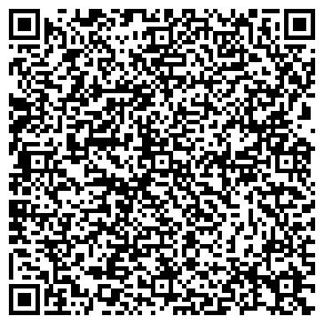 QR-код с контактной информацией организации Оксима, Компания
