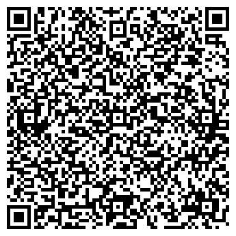 QR-код с контактной информацией организации Строй-Арсенал, ООО