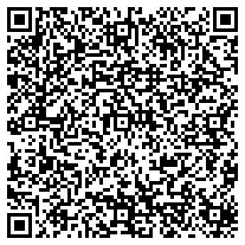 QR-код с контактной информацией организации Вот Строй, ООО