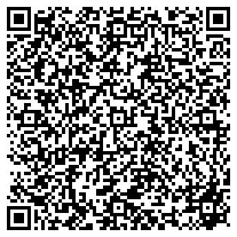 QR-код с контактной информацией организации Репор, ЧП