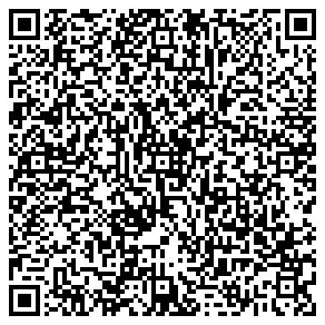 QR-код с контактной информацией организации Асха Украина, ЧП