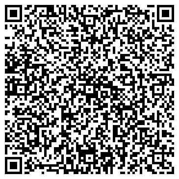 QR-код с контактной информацией организации Арт-Галлерея, ООО