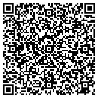 QR-код с контактной информацией организации НЕОТОН ТОО