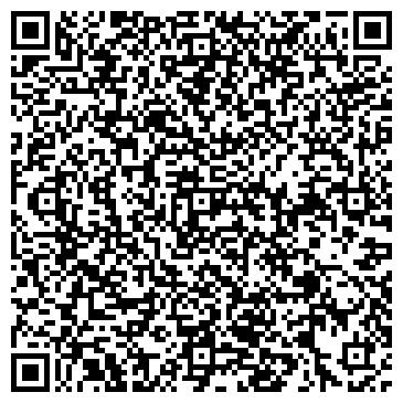 QR-код с контактной информацией организации Альпинисты, Компания