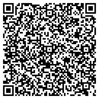 QR-код с контактной информацией организации КЗС, ООО