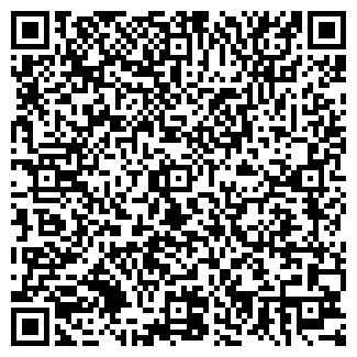 QR-код с контактной информацией организации Драга, СПД