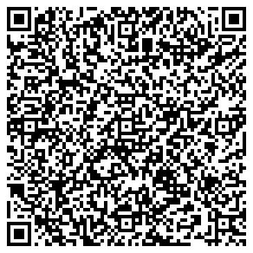 QR-код с контактной информацией организации Вир-Захидбуд, ЧП