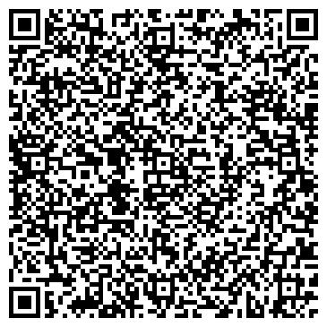 """QR-код с контактной информацией организации ООО """"Игнис Вест Груп"""""""
