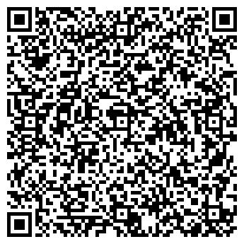 QR-код с контактной информацией организации ПРОМХИМСНАБ, ООО