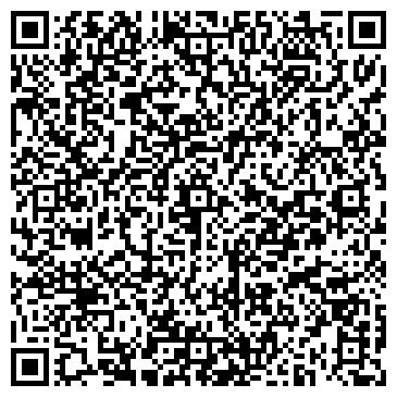 QR-код с контактной информацией организации ДК Орион, ООО