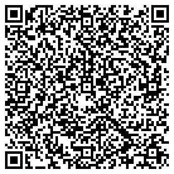 QR-код с контактной информацией организации Реконфисс, ООО