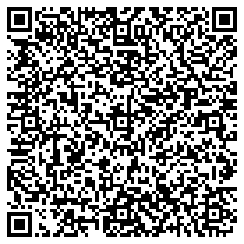 QR-код с контактной информацией организации Базис ИК, ООО
