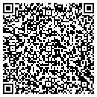 QR-код с контактной информацией организации РАБОТЭК ВФ, ООО