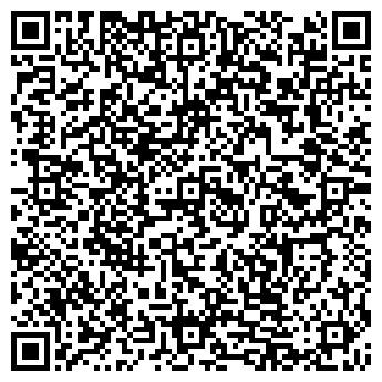 QR-код с контактной информацией организации Киевкровля, ООО