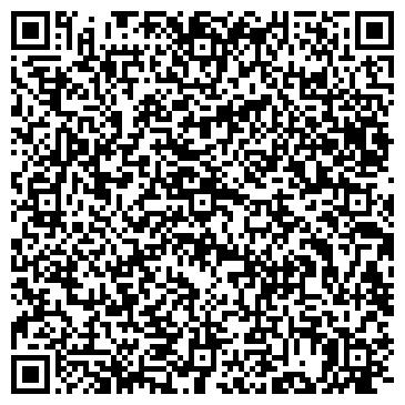 QR-код с контактной информацией организации Донбасстехбизнес, ООО
