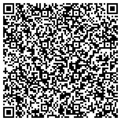 QR-код с контактной информацией организации ЧЕРКЕССКИЙ ЗАВОД РЕЗИНОТЕХНИЧЕСКИХ ИЗДЕЛИЙ, ОАО