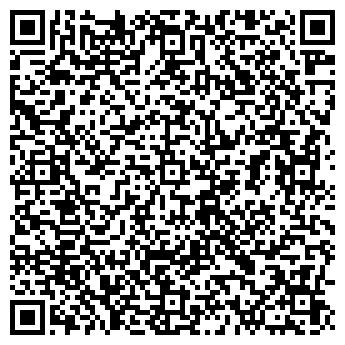 QR-код с контактной информацией организации Грин-Хауз, ООО