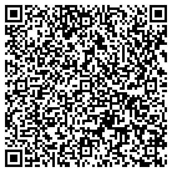 QR-код с контактной информацией организации Спектр, ООО
