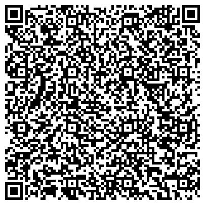 QR-код с контактной информацией организации Региональный Департамент Строительства, ООО