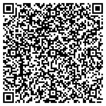 QR-код с контактной информацией организации Басте, ЧП