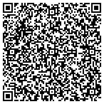QR-код с контактной информацией организации А-Ольдим, ООО