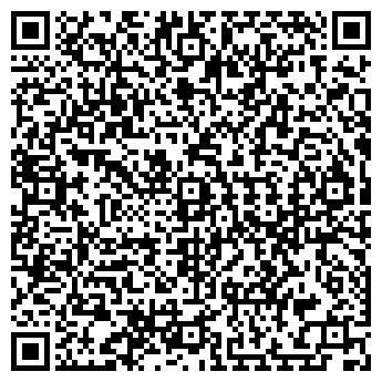 QR-код с контактной информацией организации ЮНИВЕСТ, ООО
