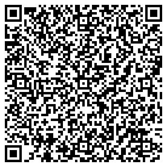 QR-код с контактной информацией организации БРЕНД 3-А,ООО