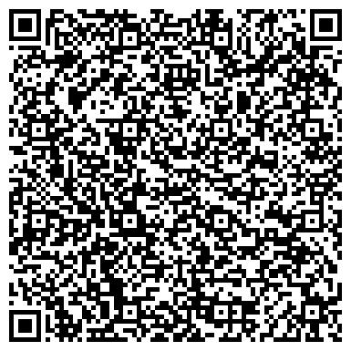 QR-код с контактной информацией организации Чесна будівельна компанія, ООО