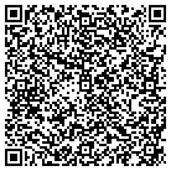 QR-код с контактной информацией организации Киев-Римейк,ЧП