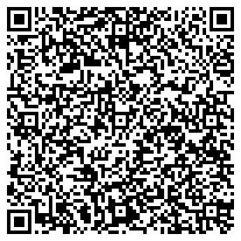 QR-код с контактной информацией организации СМУ №1, КП
