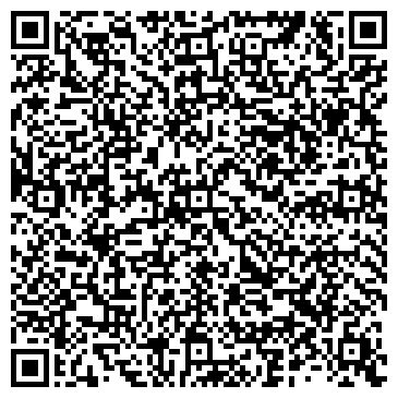 QR-код с контактной информацией организации Лидер-Будмат, ООО