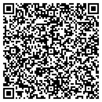 QR-код с контактной информацией организации Будрайт, ООО