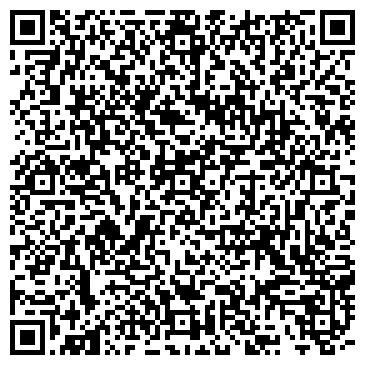 QR-код с контактной информацией организации ООО КИД, МАРКЕТИНГОВАЯ КОМПАНИЯ