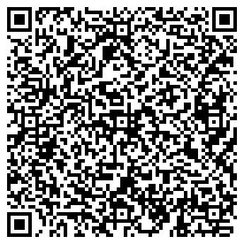 QR-код с контактной информацией организации Доминус ТМ, ООО