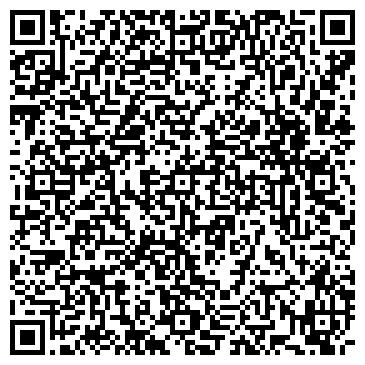 QR-код с контактной информацией организации НОТАРИАЛЬНАЯ КОНТОРА ТЛЕУГАБЫЛОВОЙ Ш.З.