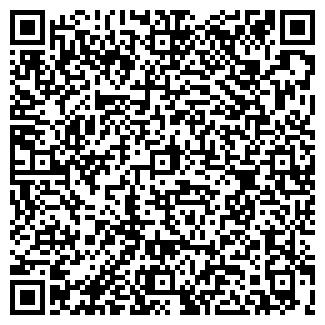 QR-код с контактной информацией организации Варыч, ЧП