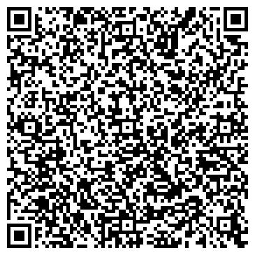 QR-код с контактной информацией организации Альт Стандарт, ЧП