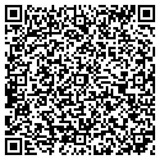 QR-код с контактной информацией организации ЭСТИМАРКЕТ