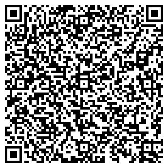 QR-код с контактной информацией организации Виртуозы ремонта, Компания