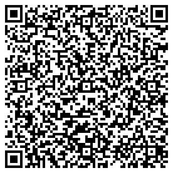 QR-код с контактной информацией организации Светлана Нечай